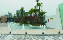 珠海经济特区园景绿化工程有限公司