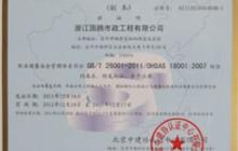 zheng2.jpg