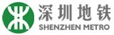 深圳地铁12、14号线电力线路迁改工程