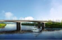 芜湖循环经济产业园市政道路、桥梁工程