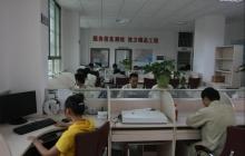 办公环境1.jpg