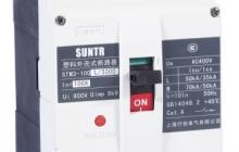 STM3系列塑壳断路器