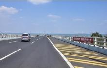 S704环海路朝阳港大桥