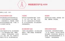 奥格勘测成图与监理软件 AGM