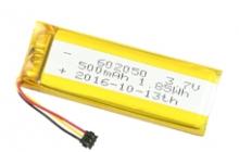 高溫鋰電池