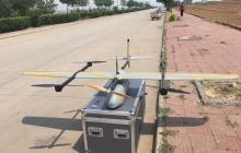无人机航测.jpg
