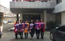 三八妇女节.jpg