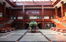 青山鋼鐵福建代表處
