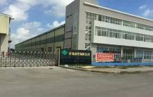 越南工厂.jpg