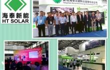 SNEC上海展会