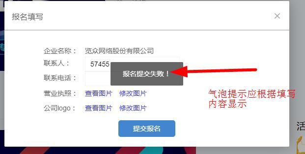 覽眾網絡股份有限公司