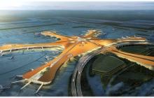 北京新机场项目