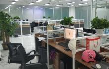 办公室一角.jpg