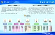 組織架構及上級單位介紹