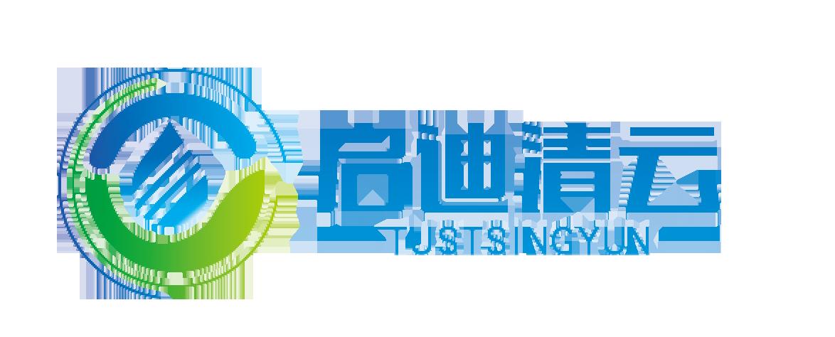 江蘇啟迪清云智慧能源有限公司