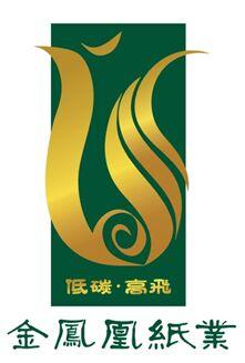 金鳳凰紙業(孝感)有限公司