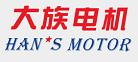 深圳市大族電機科技有限公司