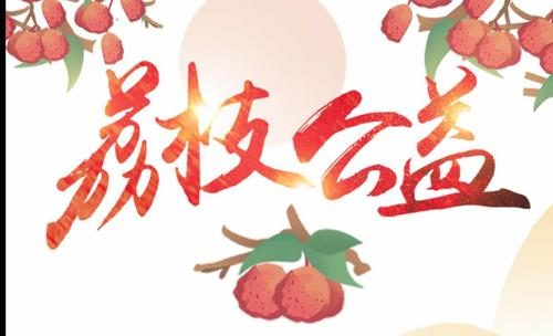 深圳益普尔技术部最新招聘信息