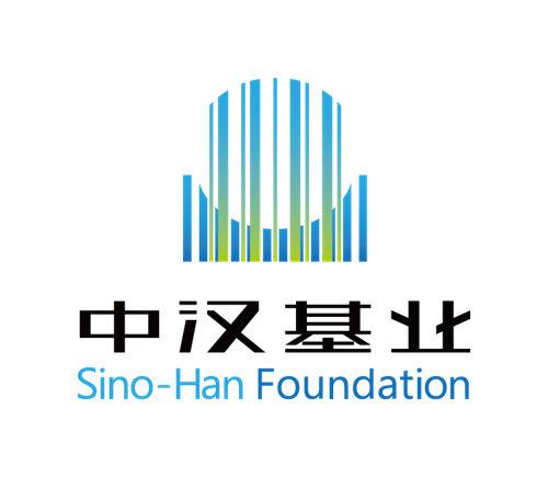 中漢基業(北京)建設工程有限公司