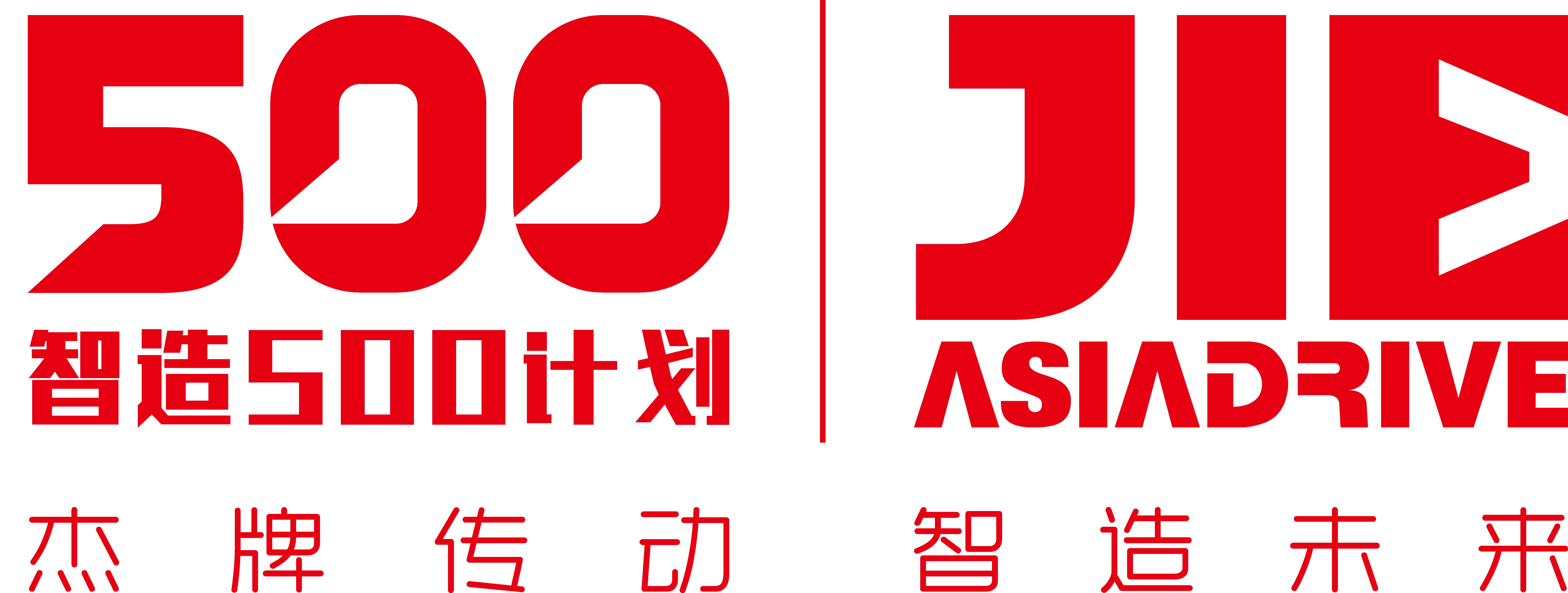 杭州杰牌傳動科技有限公司