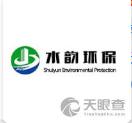 安徽水韵环保股份有限公司
