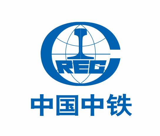 中鐵電氣化局集團有限公司福州分公司