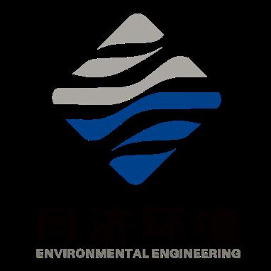 上海同濟環境工程科技有限公司