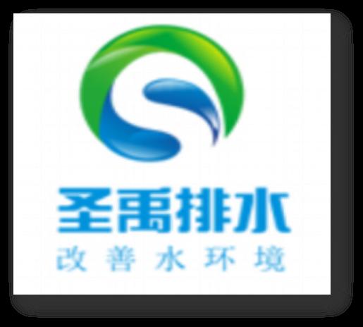 武汉圣禹生态环保科技有限公司