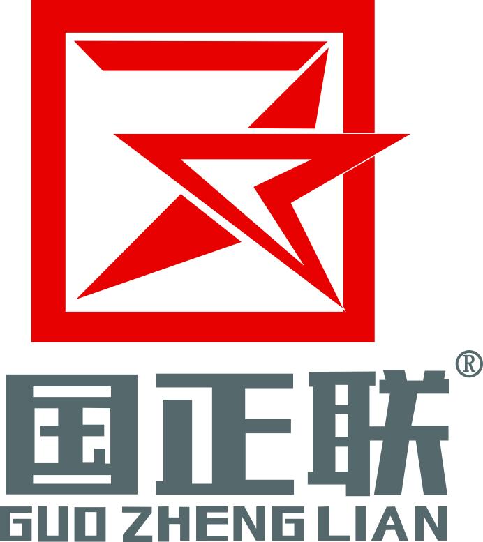 江西省國正聯工程技術咨詢有限公司