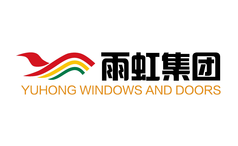 遼寧雨虹門窗有限公司