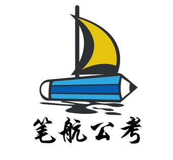 合肥笔航教育科技有限公司最新招聘信息