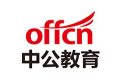 北京中公教育科技有限公司福建分公司最新招聘信息