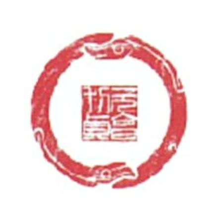 武漢暢能電力科技有限公司