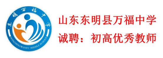 �|明�h�f福中�W最新招聘信息