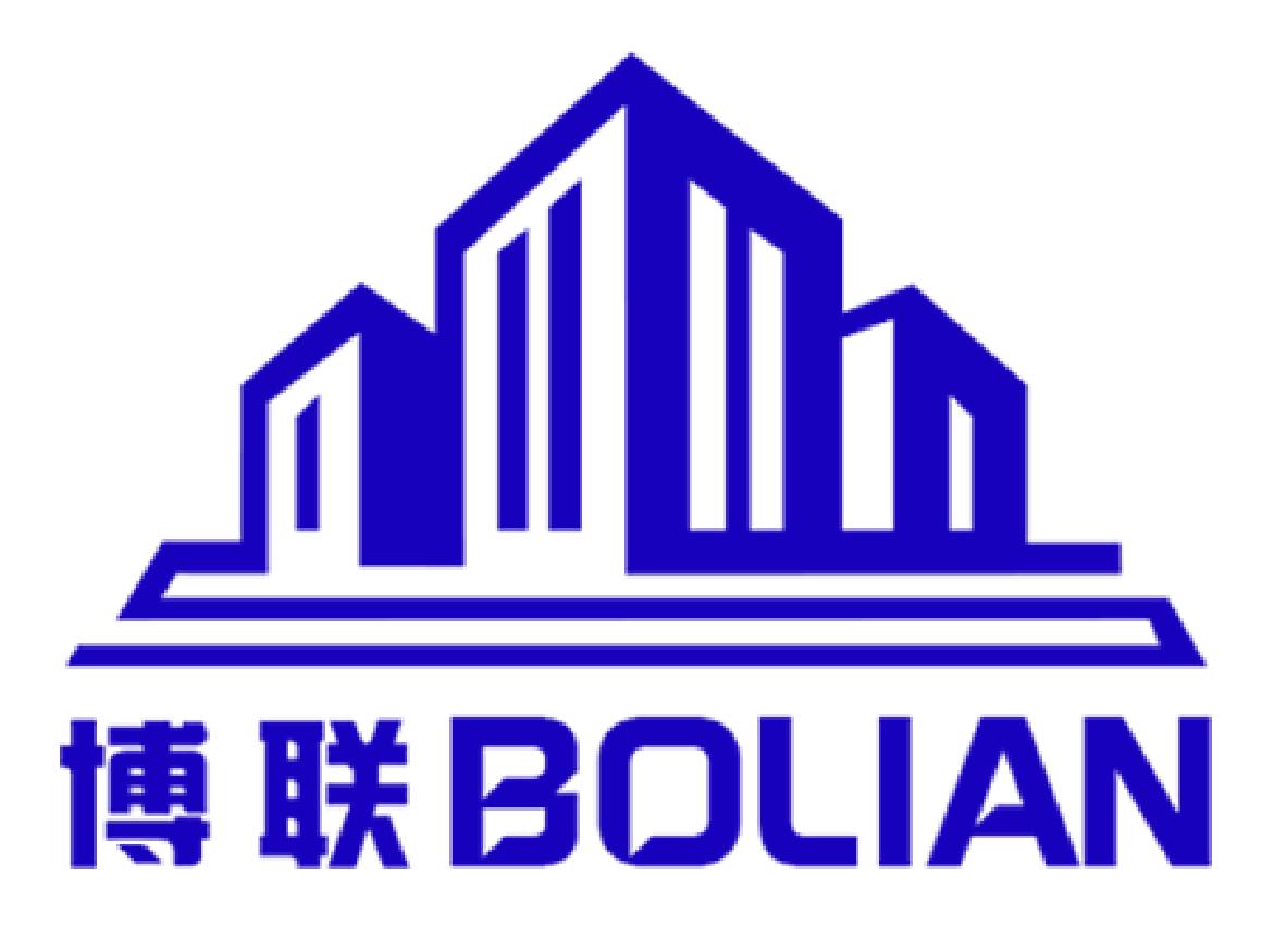 上海博聯工程監理有限公司