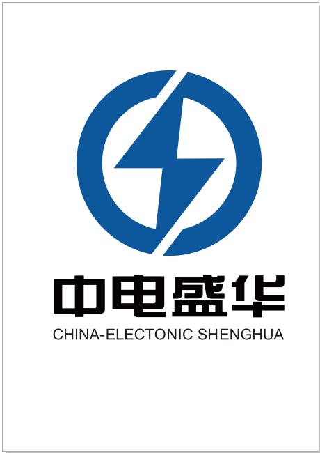 北京中電盛華電力工程設計有限公司