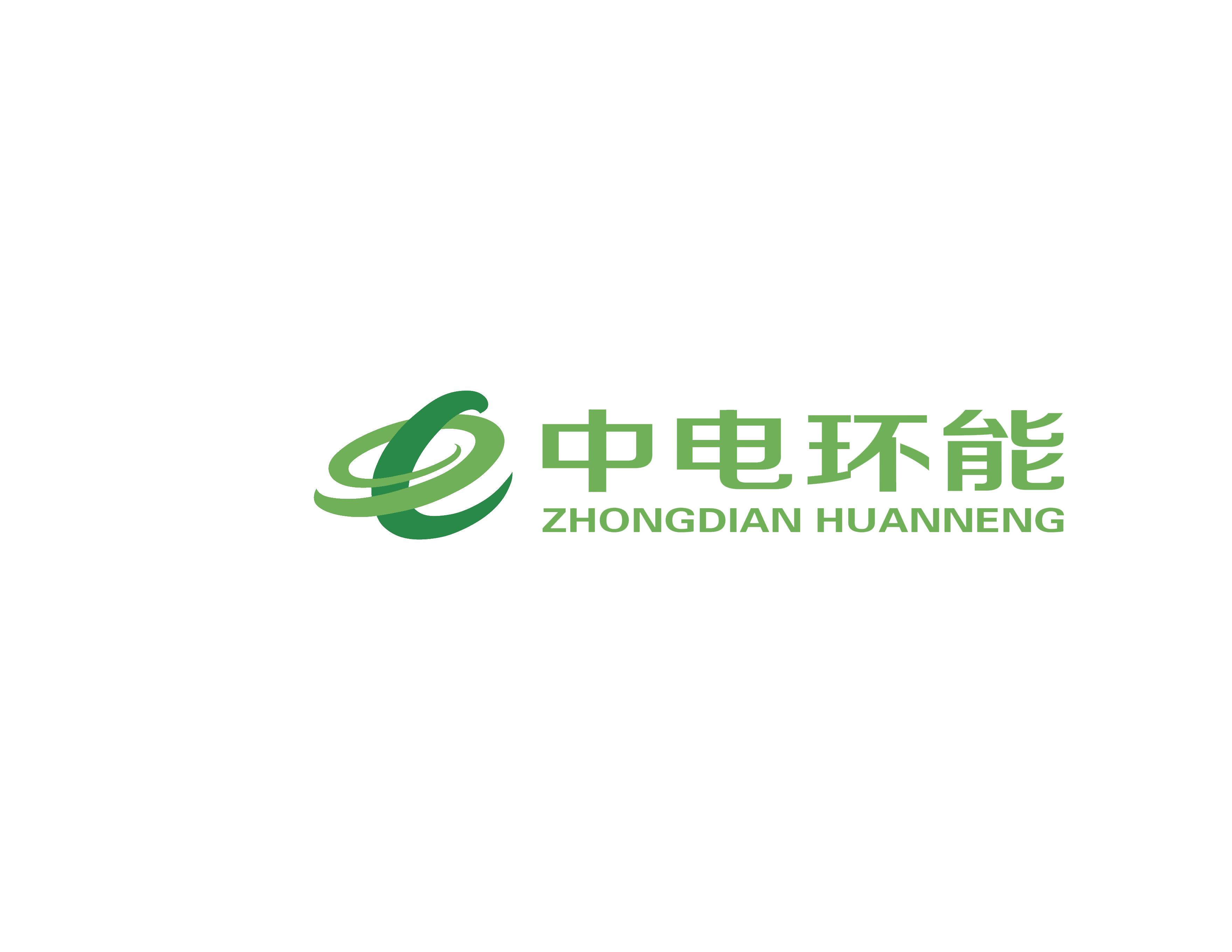 中電環能電力建設有限公司