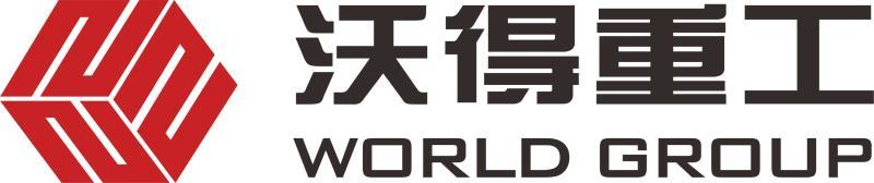沃得重工(中國)有限公司