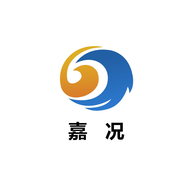 濟南嘉況信通電子科技有限公司