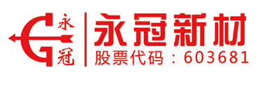 江西永冠科技發展有限公司