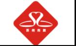 蘇州市政園林工程集團有限公司