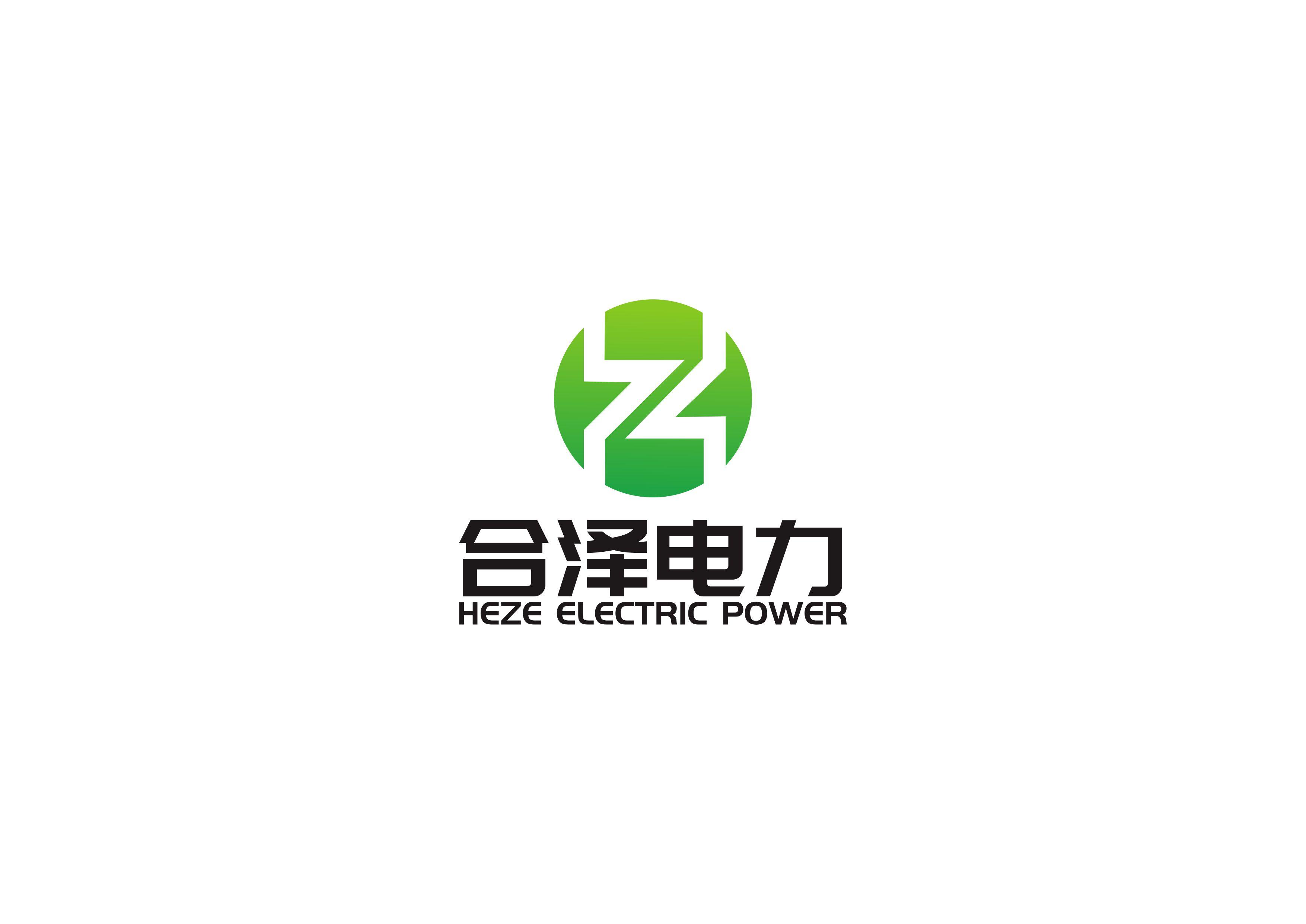 上海合澤電力工程設計咨詢有限公司