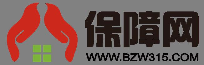 厦门保立网络技术有限公司