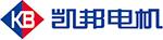 珠海凱邦電機制造有限公司