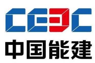 中國電力工程顧問集團中南電力設計院有限公司武漢經濟技術開發區分公司