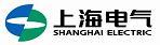 上海電氣集團股份有限公司電站分公司