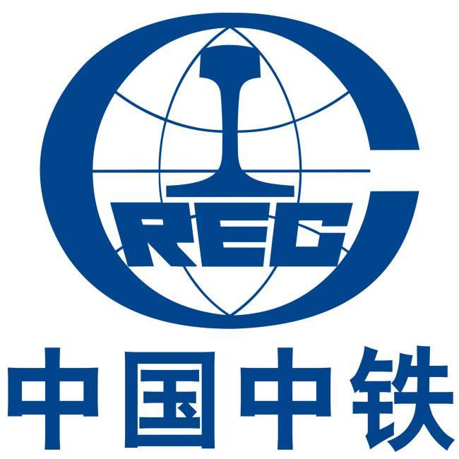 中鐵建工集團有限公司西北分公司