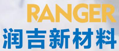 紹興潤吉新材料科技有限公司