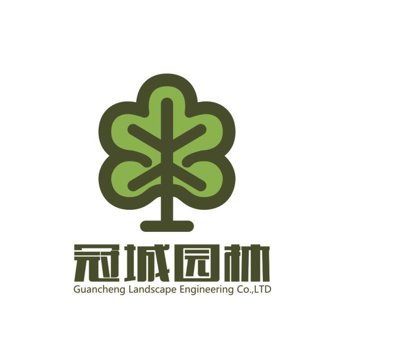 東莞市冠城園林綠化工程有限公司