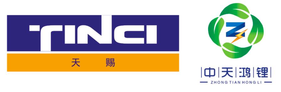 中天鸿锂清源股份有限公司